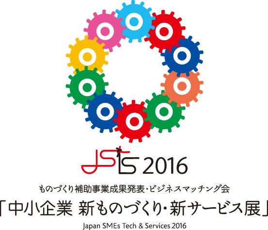 logo_S_color